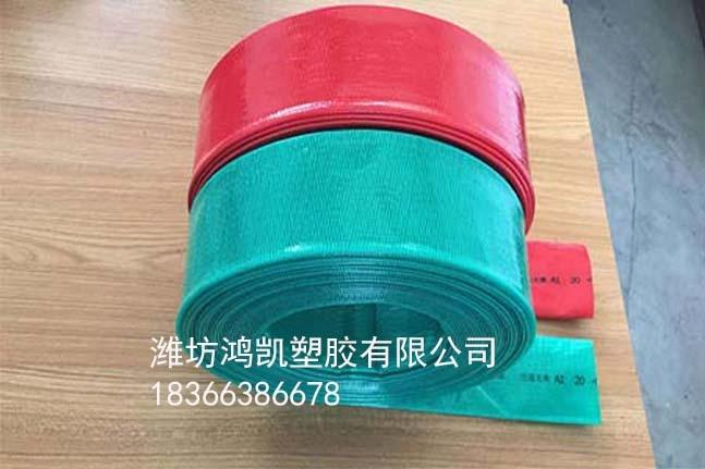 PVC水带厂家
