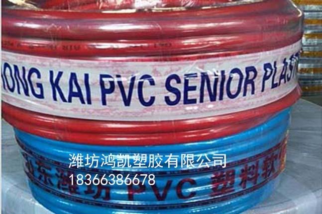 PVC氧气乙炔双联管
