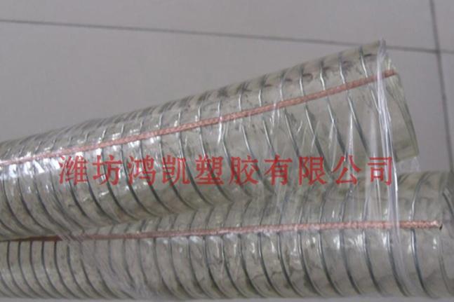 PVC防静电钢丝软管
