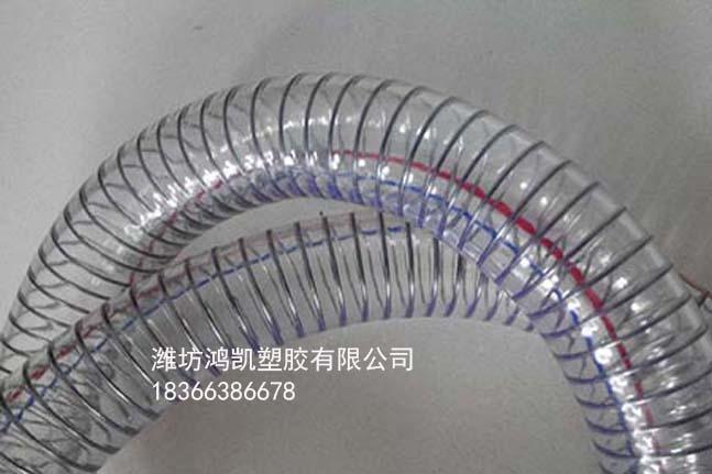 PVC钢丝增强软管国标