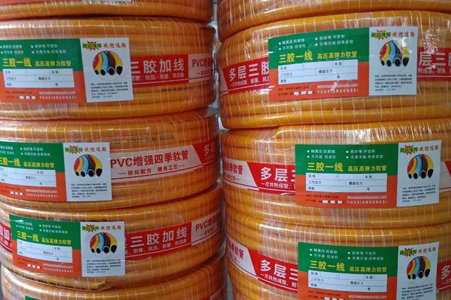 多彩纤维管厂家