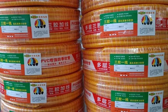 上海多彩纤维管厂家